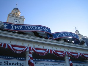 American Adventure Rotunda