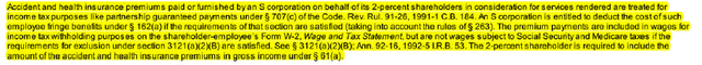 Tax Provision.png