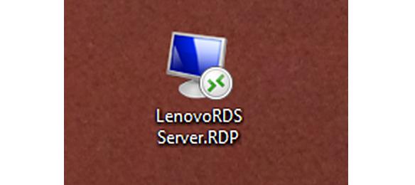 RDS Desktop Icon (640)
