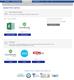 efile4Biz Upload Form Options