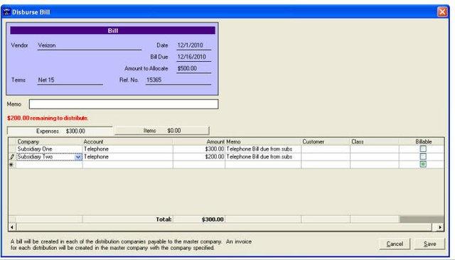 Bills Disbursement Screen